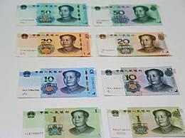 人民币印钞现场曝出 8月30日新版人民币发行可以去银行换新钱