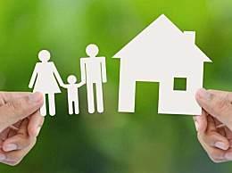 公积金贷款买房详细流程步骤 公积金买房注意事项