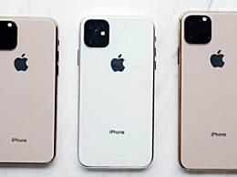 2019新款苹果iphone11价格最新报价预售价格多少钱