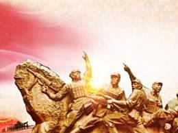 今年是抗日战争胜利纪念日多少年?抗日战争胜利的意义是什么