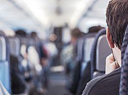 飞机经济舱哪个位置好?经济舱怎么购买优惠折扣大