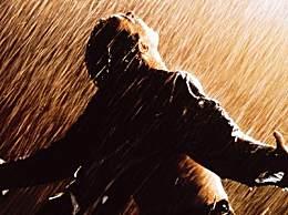 《肖申克的救赎》观后感 《肖申克的救赎》电影片段分析