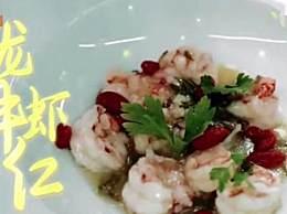龙井虾仁的龙井泡过吗 中餐厅3龙井虾仁怎么做小窍门