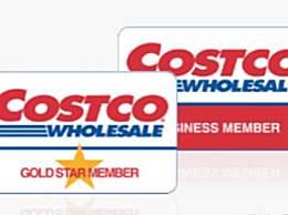 开市客上海店地址及营业时间 开市客Costco会员卡有什么作用?可以借用吗?