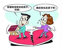 新婚姻法买房注意事项 婚前买房和婚后买房有什么区别