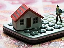 子女买房可以用父母的公积金吗?公积金贷款买房详细流程