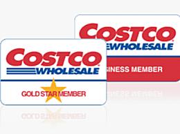 上海Costco开市客会员卡有什么用怎么办?开市客Costco上海店地址及