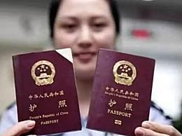 出国办理护照一般需要多长时间?办理护照流程步骤