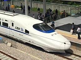高铁和动车有哪些区别 动车和高铁区别对比分析