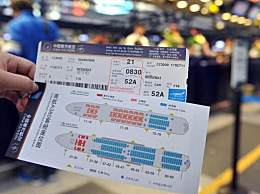 第一次坐飞机怎么办理行李托运?办理行李托运流程步骤