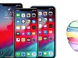 新iPhone于9月13日开始接受预订 果绿色苹果手机你能接受吗