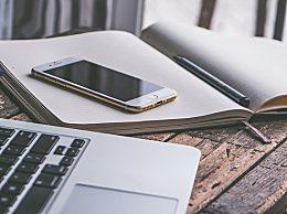 新iPhone什么时候可以预定?iPhone11预定时间及与旧iPhone的区别