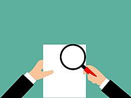 证券从业资格有什么用?证券从业资格证一年考几次