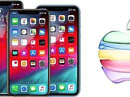 苹果11预售价格 2019苹果11预售价格大概估计多少钱
