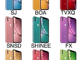新款iPhone或再添紫色 这个紫色你能接受吗