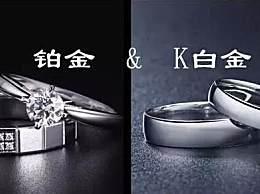 白金和铂金有什么区别?白金铂金哪一个价格更贵