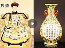 乾隆花瓶在英国被1磅卖出 鉴定后标价8万磅