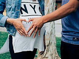 今年生育保险的报销条件有哪些?需要什么材料?二胎生育保险待遇