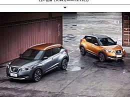 10万左右的家用SUV推荐 这6款车绝对满足你要求