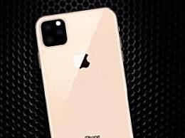 iPhone11什么时候上市 iPhone11外观配置汇总
