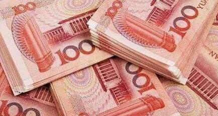 1万人民币有多厚_一亿人民币有多高有多重?一亿人民币存银行每年利息是多少 ...