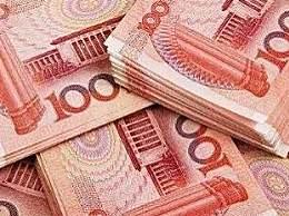 一亿人民币有多高有多重?一亿人民币存银行每年利息是多少