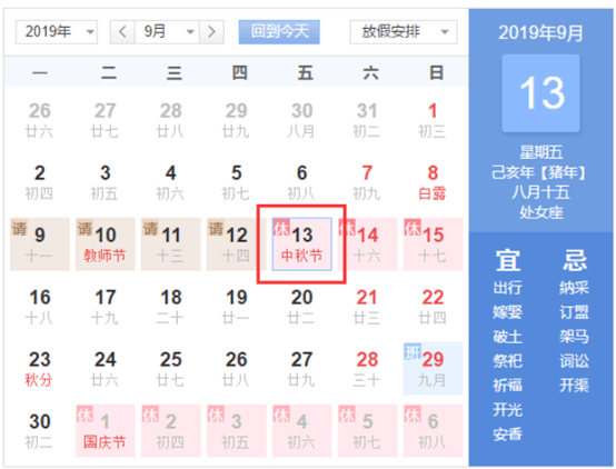 20190610181223.png