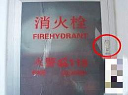 消火栓怎么使用 消防栓正确使用方法图解