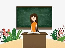 教师工资待遇国家标准是怎样的?教师的薪酬和福利待遇规定