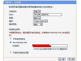路由器设置网址是什么 无线路由器设置方法步骤