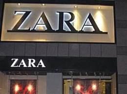 zara是什么牌子 zara是哪个国家的