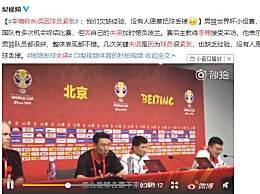 中国男篮惜败波兰 李楠称失误因球员紧张