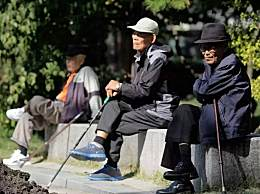 韩国2067年将成老龄化第一国 中国人口老龄化带来哪些社会问题