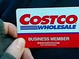 开市客会员卡有必要办理吗?开市客上海店地址及营业时间一览
