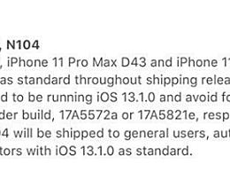 苹果新手机叫什么?三款苹果新品名字及上市时间确定