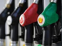 国内油价10连涨 2019国内油价最新价格