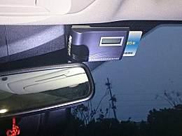 高速ETC安装在什么位置最好?ETC设备如何激活