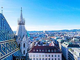 2019全球最宜居城市 维也纳击败墨尔本蝉联榜首