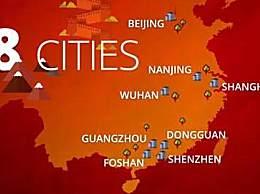 男篮世界杯在哪些城市举办?男篮世界杯一共多少天