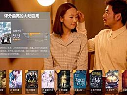 豆瓣9.8分以上的国产电视剧有哪些?豆瓣十大9.8分国产剧推荐