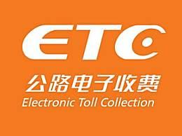 ETC装置可以自己安装吗?安装ETC的最佳位置