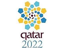2022年世界杯在哪儿举办 2022年世界杯举办城市及时间