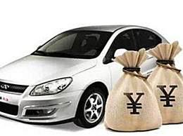 车贷一般多久能下款 汽车贷款方式一览