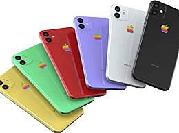苹果新手机名iPhone11 苹果新品发布会直播时间地址