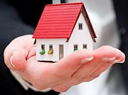 离职以后住房公积金怎么办?离职后公积金处理方法