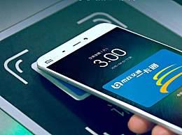 微信交通卡能坐地铁吗 微信交通卡有优惠吗