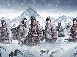 攀登者电影主演都有谁?胡歌在攀登者电影中演了什么角色