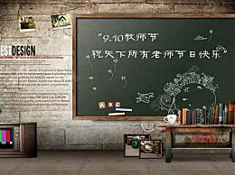 教师节师风师德心得体会怎么写?教师节师风师德范文示范