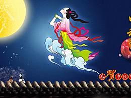 中秋节的传统习俗有哪些?中秋节起源和由来
