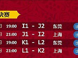 中国男篮打排位赛争奥运门票 2019男篮世界杯17-32名排位赛赛程
